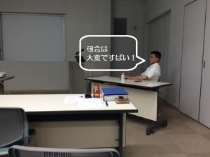 発表会(休憩)