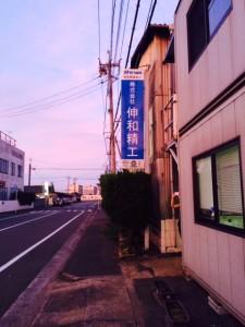 20150710現工場2